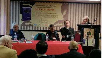 'কনটেম্পোরারি বাংলাদেশি পোয়েট্রি' সংকলনের প্রকাশনা উৎসব