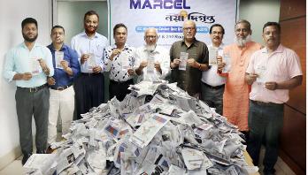 মার্সেল-নয়াদিগন্ত বিশ্বকাপ ক্রিকেট কুইজের ড্র