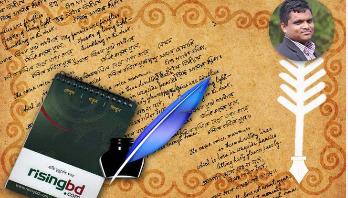 বাংলা নাটকের পরিণতি যেন বাংলা সিনেমার মতো না হয়