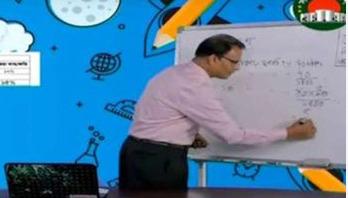৩১ মে পর্যন্ত বন্ধ থাকবে সংসদ টেলিভিশনের ক্লাস