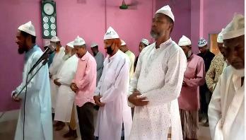 কলাপাড়ার ১১ গ্রামে ঈদ উদযাপন