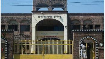 চাঁদপুর জেলা কারাগারে ডিপ্লোমা নার্স জরুরি