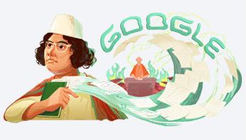 গুগল ডুডলে জাতীয় কবি নজরুল