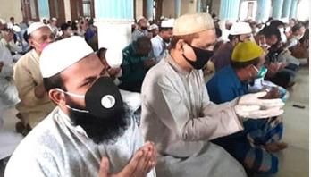 চাঁদপুরের ৪০ গ্রামে ঈদুল ফিতর উদযাপিত