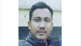 বাকৃবি'র আরেক শিক্ষার্থী নিখোঁজ