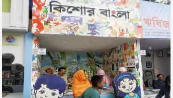 গ্রন্থমেলায় রঙিন সাজে সেজেছে 'কিশোর বাংলা'