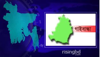 গাইবান্ধা-৩ আসনের উপ-নির্বাচনে প্রতীক বরাদ্দ