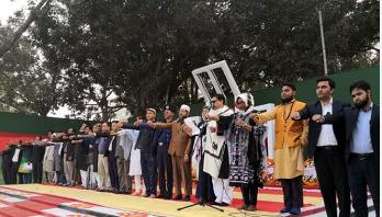 'দেশকে ভালোবেসে শহীদদের ঋণ শোধ করতে হবে'