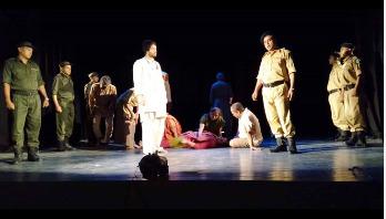জাতীয় নাট্যোৎসবে 'ভাগের মানুষ'