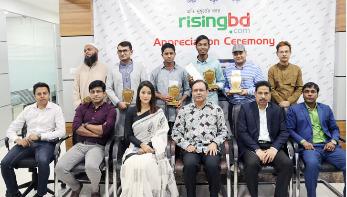 জানুয়ারির সেরা লেখকদের পুরস্কার দিল রাইজিংবিডি (ভিডিও)