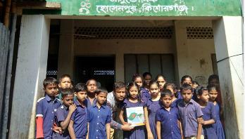 'বিজয় নিশান' গ্রন্থের পাঠ উন্মোচন
