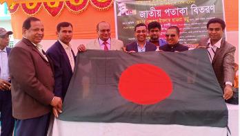 কোটালীপাড়ার ২৫০ শিক্ষা প্রতিষ্ঠান পেল জাতীয় পতাকা
