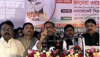 'আন্দোলন ও নির্বাচনে গণজোয়ার বিএনপির দিবাস্বপ্ন'