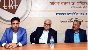 'ভোকেশনাল ও টেকনিক্যাল শিক্ষার প্রসার ঘটাতে হবে'
