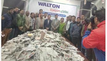 'বাংলাদেশ প্রতিদিন-ওয়ালটন বিশ্বকাপ কুইজ' এর ড্র অনুষ্ঠিত