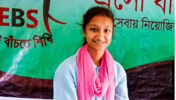 'আমার স্বপ্ন পরিচ্ছন্ন বাংলাদেশ'