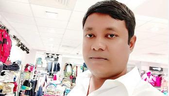 শিক্ষিকার পর্নোগ্রাফি মামলায় সাবেক স্বামী গ্রেপ্তার