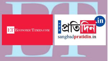 বাংলাদেশিদের 'গিনিপিগ' বললো ভারতীয় সংবাদমাধ্যম