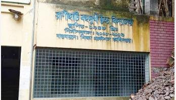 চাঁপাইনবাবগঞ্জে রানিহাটী উচ্চ বিদ্যালয়ের প্রধান শিক্ষক বরখাস্ত