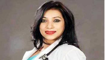 ডা. সাবরিনা বরখাস্ত