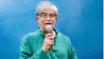 'প্রথম ডিজিটাল দেশ হিসেবে বিশ্বে প্রতিষ্ঠা পেয়েছে বাংলাদেশ'