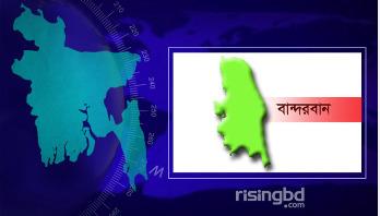 বান্দরবানে বিজিবির সঙ্গে 'বন্দুকযুদ্ধে' রোহিঙ্গা নিহত