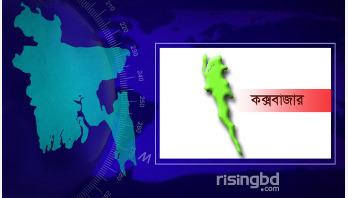 উখিয়ায় 'বন্দুকযুদ্ধে' ৩ রোহিঙ্গা নিহত