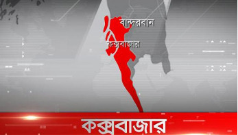 Cox's Bazar town declared as red zone