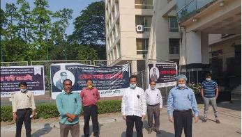 দেলোয়ার হত্যা: প্রকৌশলীদের কালো ব্যাজ ধারণ