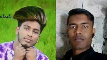 লিবিয়ায় হত্যা: গোপালগঞ্জে ৩ পাচারকারীর বিরুদ্ধে মামলা