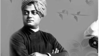 বীর সন্ন্যাসী স্বামী বিবেকানন্দ