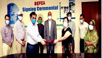 চট্টগ্রাম ইপিজেডে বিনিয়োগ করবে চীনা কোম্পানি