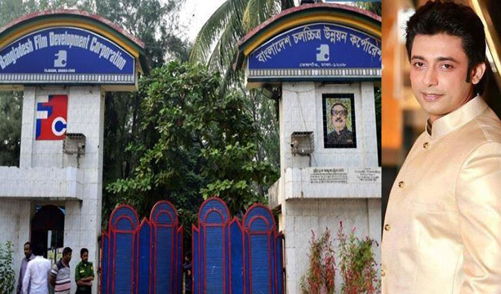'শিল্পী-কলাকুশলীদের ৩ কোটি টাকার অনুদানের খবর ভিত্তিহীন'