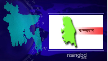 সংকট মোকাবিলায় তিন পার্বত্য জেলায় দেড় কোটি টাকার অনুদান