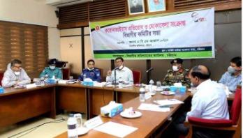 ত্রাণ বিতরণে অনিয়ম সহ্য করা হবে না: চট্টগ্রাম বিভাগীয় কমিশনার
