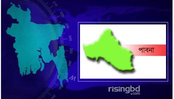 সাঁথিয়ায় 'বন্দুকযুদ্ধে' ডাকাত সর্দার নিহত
