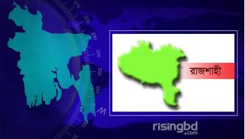 টিসিবির ট্রাকে চাঁদাবাজি: লাখ টাকা দণ্ড