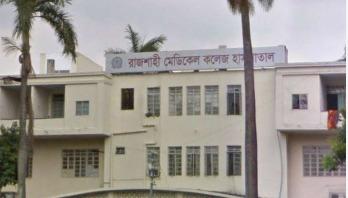 রাজশাহীতে করোনা সন্দেহে যুবক আইসোলেশন