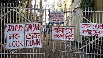 নিজেদের উদ্যোগে মণিপুরীপাড়া 'লকডাউন'