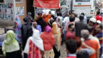 রমজান উপলক্ষে টিসিবির ট্রাক সেল শুরু