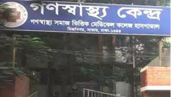শনিবার কিটের স্যাম্পল হস্তান্তর করবে গণস্বাস্থ্য কেন্দ্র