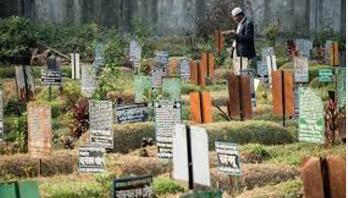 ঢাকা উত্তরের কবরস্থানগুলোতে জিয়ারত সাময়িক নিষিদ্ধ