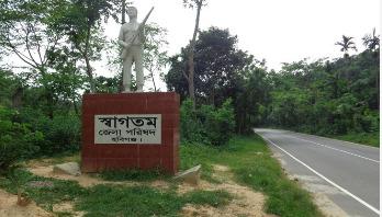 হবিগঞ্জ লকডাউন